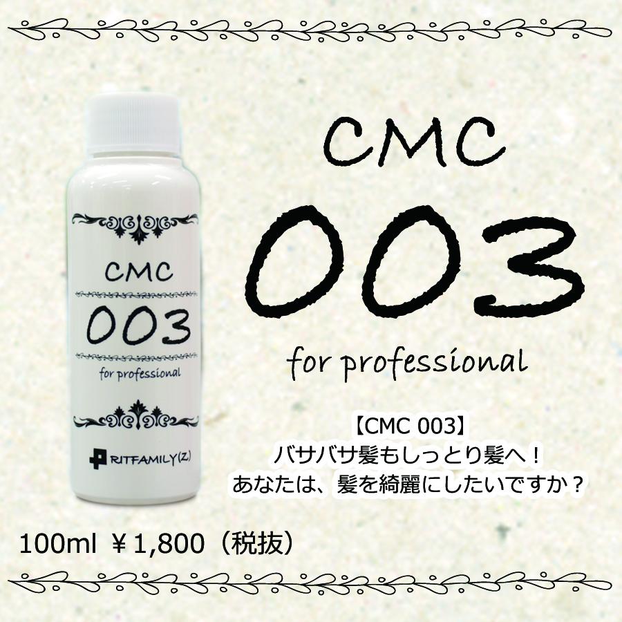 CMC003pop